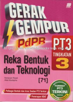 GERAK GEMPUR PDPR PT3 REKA BENTUK TEKNOLOGI TINGKATAN 3
