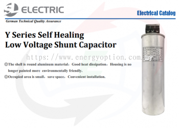 SL Electric Products