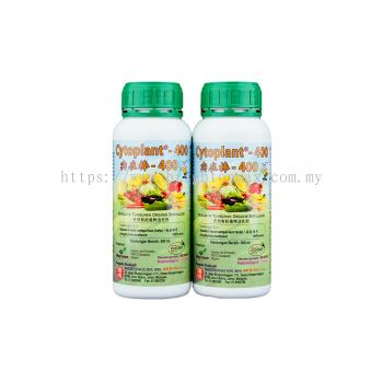 Cytoplant-400 (500ml)