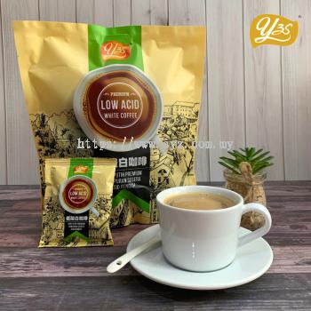Low Acid White Coffee
