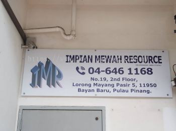 Impian Mewah Resource