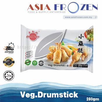 EB Vegetarian DrumstickËØÐ¡¼¦ÍÈ