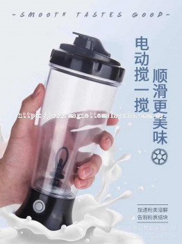 Self-Stirring Bottle