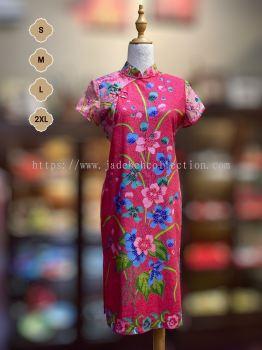 BTK(D)061 Batik Fitting Qipao with Sleeve - Mandarin Collar