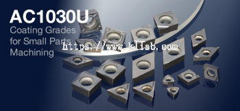 AC1030U - Coating Grades for Small Parts Machining