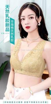 Natural latex wireless lace bra