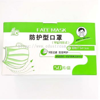 Face Mask 50's/Pkt