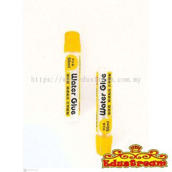Bobo Water Glue 50ml
