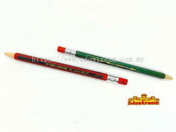 MECHANICAL PENCIL 2.0 MM (1 PCS )