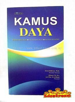 Kamus Daya Bahasa Malaysia/Bahasa Inggeris MDM 009