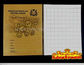 Big Square Exercise Book 80 Pages