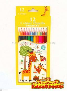 Shengma 12 Color Pencils