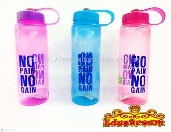 Lava Thumbler Bottles 700ml
