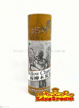 Willow Charcoal Maries 5-7mm