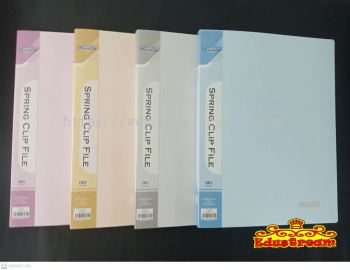 Campap A4 Size Spring Clip File