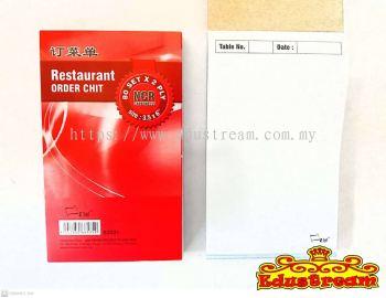 Uni Restaurant Order Chit NCR Carbonless 80 Set x 2 Ply S3521