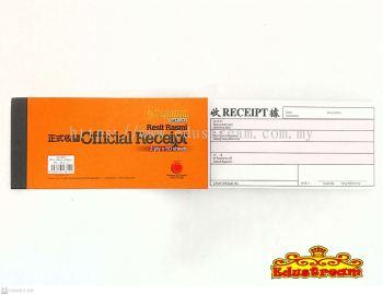 Campap Official Receipt / Resit Rasmi / ��ʽ�վ� 50 Set x 2 Ply  CA 3812