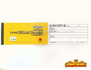 Campap Official Receipt / Resit Rasmi / ��ʽ�վ� 25 Set x 2 Ply  CA 3811
