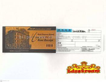 Uni NCR House Rent Receipt 50 Set x 2 Ply S6260