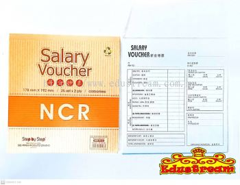 Step by Step NCR Salary Voucher 25 Set x 2 Ply  SBS 0113