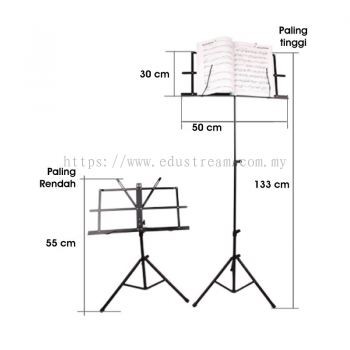 K1112 Adjustable Folding Music Stand