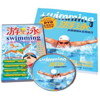 SWIMMING (1 DVD+1 BOOK)
