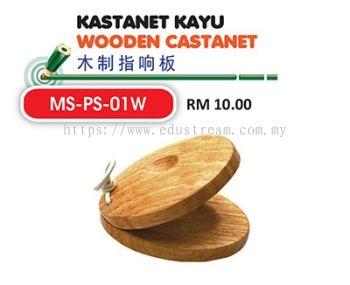 Wooden Castanet