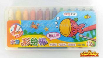 Grasp Water Crayon 12 Colors