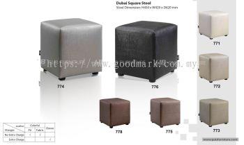 Dubai square stool
