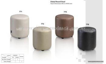 Dubai Round stool