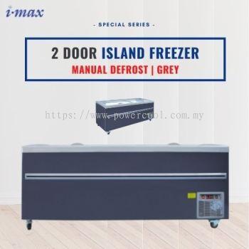 Grey 2 Glass Door Island Freezer