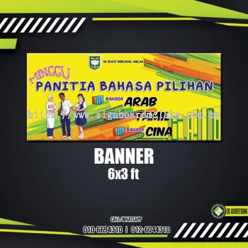 Banner 6x3