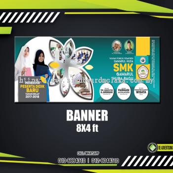 Banner 8x4