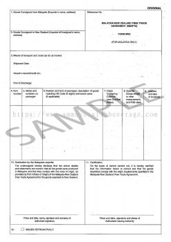 Form E Application