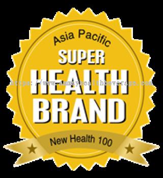 Asia Pacific Super Health Brand Certificate