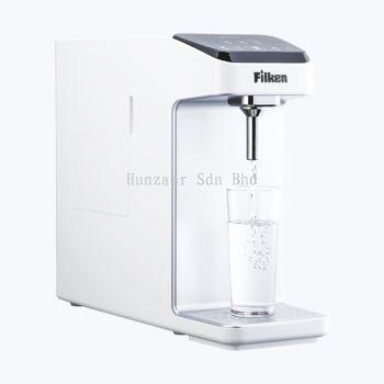 Tankless Water Dispenser  S2300