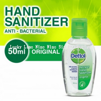 ‼️READY STOCK‼️ 🔥HOT SELLING 🔥 Dettol Instant Hand Sanitizer 50ml