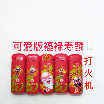 �ɰ��渣»�ٴ��� / Cute lighter