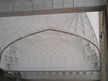 Ceiling Muqarnas