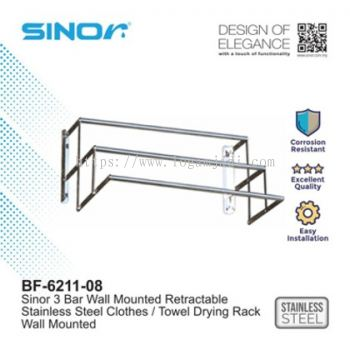 SINOR BF-6211-08 3-bar Wall Mount Retractable Stainless Steel Towel Drying Rack Clothes Hanger