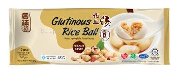 Glutinous Rice Ball Peanut 10PCS