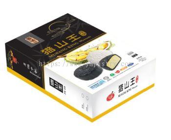 Musang King Durian Mooncake 6pcs x 60g