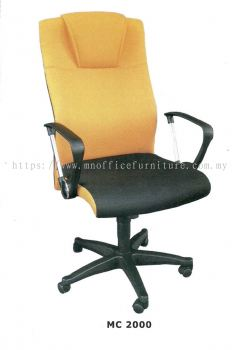 High Back Fabric Managerial Chair MC-2000