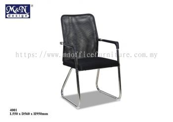Visitor Chair - 4001