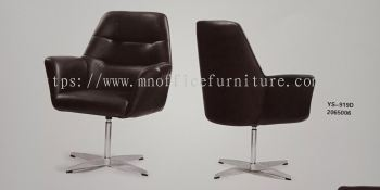 Leather Visitor Chair - YS-919D
