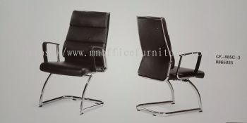 Leather Visitor Chair - Ck-885C-3