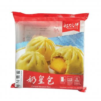 Custard Steamed Bun 奶皇包