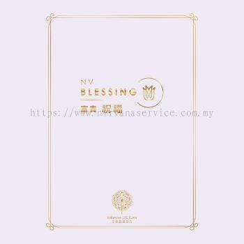 NV Blessing