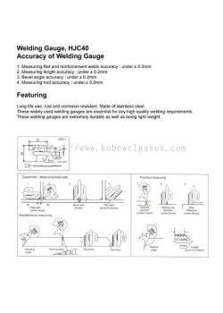 (T001) Welding Gauge (916x1280)