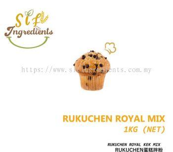RUKECHEN ROYAL MIX 1KG (NET)